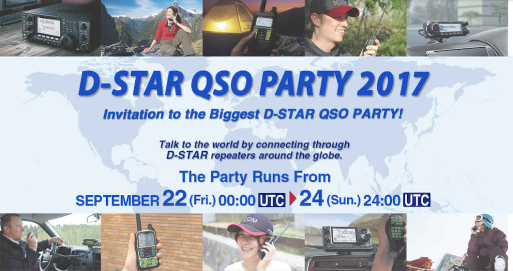 ICOM D-STAR QSO PARTY 2017